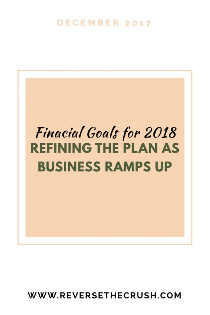 financial goals for 2018